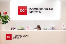 Инвестбанк член московской межбанковской валютной биржи
